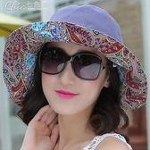 沙灘帽 遮陽帽女夏天大沿防曬帽戶外防紫外線女士折疊沙灘太陽帽「Chic七色堇」