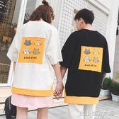 情侶裝夏裝新款韓版寬鬆卡通短袖T恤男女學生班服潮  韓小姐的衣櫥