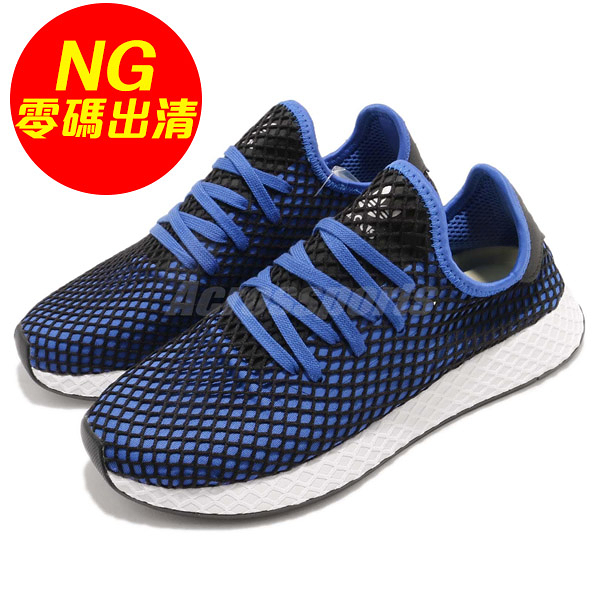 【US9-NG出清】adidas 休閒慢跑鞋 Deerupt Runner 些微使用痕跡 左後跟發黃 黑 藍 男鞋 運動鞋【ACS】