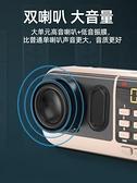 收音機 康佳老人收音機新款小型可充電歌曲戲曲播放器插卡便攜式迷你多功  美物 99免運