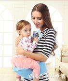 嬰兒背帶寶寶單坐腰凳橫抱帶前抱式小孩四季通用多功能夏季 糖糖日系森女屋