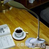 KM-S052/S053/S051/S055/S059護眼檯燈LED可調冷暖光檯燈igo  名購居家