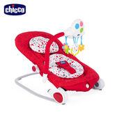 【贈食物咬咬樂】chicco-Balloon安撫搖椅探險版-櫻桃圈圈