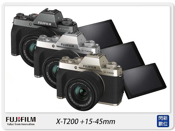 現貨! FUJIFILM 富士 X-T200 +15-45mm 單鏡組(XT200,恆昶公司貨)