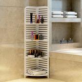 邊角桌後現代洗手間邊櫃背景洗漱台封閉式轉角櫃拖布多功能水杯xw