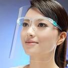 全罩式眼鏡架護目鏡.售完為止...