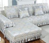 沙發罩 沙發墊 冬季防滑沙發墊現代簡約沙發套全包萬能套坐墊子罩巾布藝四季通用