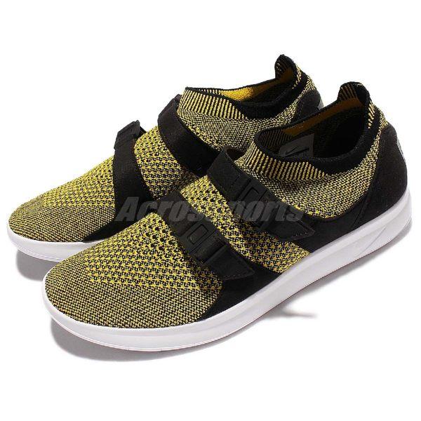【三折特賣】Nike 慢跑鞋 Wmns Air SockRacer Flyknit 襪套式 草綠 黃 黑 休閒鞋 女鞋【PUMP306】 896447-003