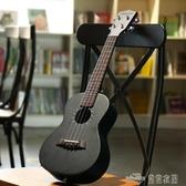 吉他安德魯23寸尤克裏裏初學者成人女男生21寸小吉他26寸黑色烏克麗麗(中秋禮物)