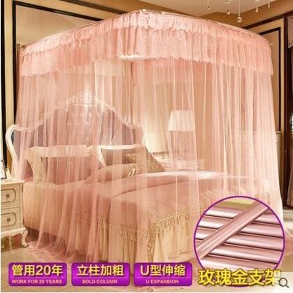 南極人伸縮蚊帳U型三開門宮廷雙人床公主1.5米1.8m床【玲瓏款-玫瑰金支架-粉】