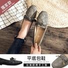 TA2392 品牌自訂款 MIT百搭舒適格紋蝴蝶結平底包鞋 顏色:黑/灰 尺寸:36-40