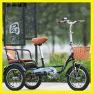 人力三輪車腳踏代步車雙人成人腳蹬小型自行...
