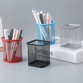 創意彩色圓型網格金屬多功能筆筒