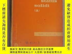 二手書博民逛書店physica罕見status solidi (a) volume 4 number 1 1971 (P2529)