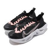Nike 休閒鞋 Wmns Zoom X Vista Grind 黑 白 粉紅 女鞋 老爹鞋 厚底 【PUMP306】 BQ4800-001