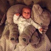 抱枕大象安撫抱枕頭毛絨玩具公仔嬰兒玩偶寶寶睡覺陪睡布娃娃生日禮物 免運DF