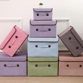 跨年趴踢購新款韓國仿棉麻收納箱布藝雜物儲物箱內衣收納盒整理箱衣服可折疊