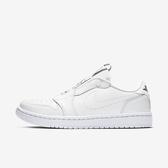 Nike WMNS Air Jordan 1 RET [AV3918-100] 女鞋 休閒 運動 喬丹 簡約 穿搭 白黑