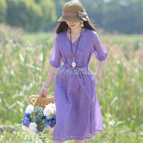 2021新款棉麻連衣裙文藝大碼民族風韓版寬鬆顯瘦繫帶收腰長款女夏 快速出貨
