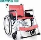醫療用品 輪椅 康揚 KARMA 鋁合金輪椅 SM-100.2