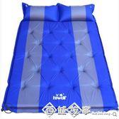 野餐戶外防潮墊超輕自動充氣墊子雙人加寬帳篷睡墊三3-4人加厚5cmQM    西城故事