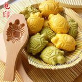 龜粿糕印面食饅頭月餅模綠豆糕南瓜餅清明果青團食品烘焙模具木質【快速出貨】