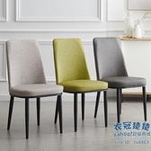 椅子 北歐椅子家用輕奢靠背椅成人餐椅現代簡約餐廳餐桌椅網紅化妝凳【八折搶購】