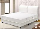 【UHO】※白色戀人時尚6尺雙人加大三件組/床墊+床架+床頭片/免運費*