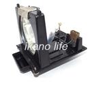 【HP】MD5020 OEM副廠投影機燈泡 for L2114A