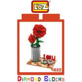 ☆愛思摩比☆LOZ 鑽石積木 9022 情人節玫瑰花 情侶 送禮 花朵 益智 迷你積木 趣味