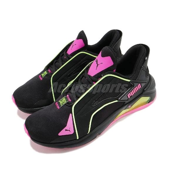Puma 慢跑鞋 LQDCELL Method FM Xtreme Wns 黑 粉 女鞋 涼感透氣 輕量避震 運動鞋 【ACS】 19376602