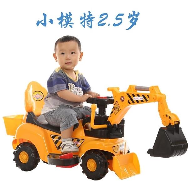 兒童玩具挖掘機可坐可騎挖土機四輪男孩工程車【聚可愛】