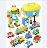 益智玩具 兒童大顆粒汽車積木拼裝玩具益智寶寶周歲男孩智力 WD807【衣好月圓】
