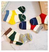 兒童棉襪女童男童襪透氣春夏秋無骨寶寶短襪子01-3-5-7-9歲 亞斯藍