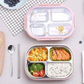 兒童分格餐具套裝注水保溫碗不銹鋼碗嬰幼輔食碗【3C玩家】