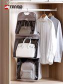 天馬牛津布包包收納袋衣柜防潮防塵袋子懸掛式包包收納架宿舍神器   伊芙莎