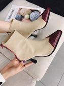 短靴馬丁靴女短筒高跟鞋瘦瘦彈力襪細跟【不二雜貨】