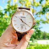 SEIKO日本精工PRESAGE日式庭園系列自動上鏈機械腕錶4R35-03P0K/SRPD42J1公司貨