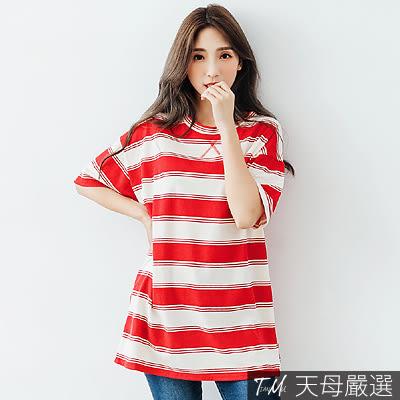 【天母嚴選】條紋配色寬鬆長版水洗棉質上衣