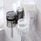 無痕壁貼 牙刷掛架 置物盒 牙刷 漱口杯架 鑽石紋 無痕 乾淨衛生【RS847】