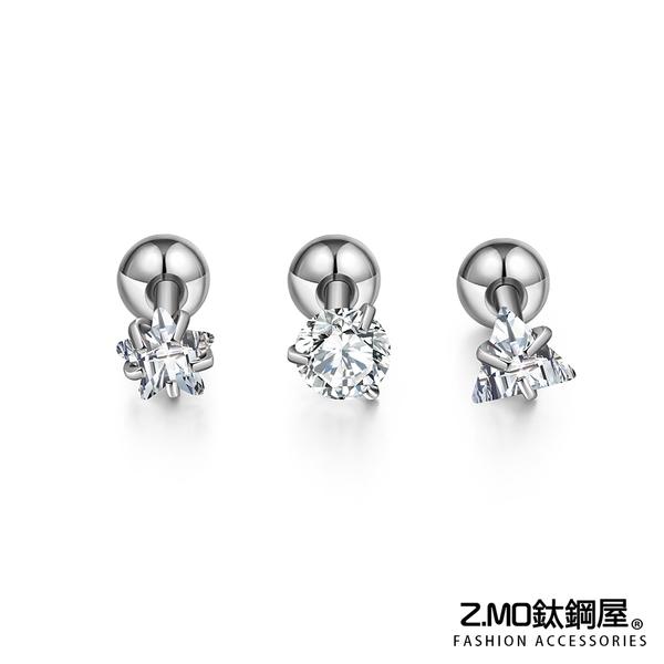 [Z-MO鈦鋼屋]簡約耳環/閃爍耀眼鑲鑽幾何造型/聖誕禮物推薦/氣質女孩必備款/單個價【ECS078】