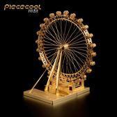 3d立體拼圖DIY金屬拼裝模型幸福摩天輪 益智精美玩具創意生日禮物限時八九折