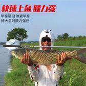 【優選】鯉魚竿碳素超輕超硬長節手竿鯽魚釣魚竿
