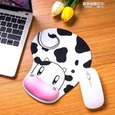 卡通滑鼠墊可愛辦公創意手腕墊矽膠電腦手腕托滑鼠墊 【快速出貨】