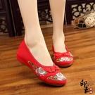 中國風旗袍搭配復古盤扣繡花女單鞋唐裝漢服坡跟布鞋舞蹈鞋