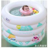 嬰兒游泳池家用 幼兒童充氣戲水池海洋球池游泳桶洗澡桶 FF337【男人與流行】