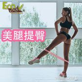運動拉力帶 彈力帶深蹲翹臀圈阻力帶健身女虐臀圈運動彈力瑜伽拉力帶 傾城小鋪