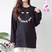 【愛天使孕婦裝】正韓國空運(61697)加厚純棉 愛心笑臉哺乳衣 孕婦裝