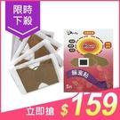 HeroPig 暖宮貼(5片裝)【小三美...