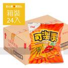 【聯華】酷辣可樂果28g,24包/箱,植...